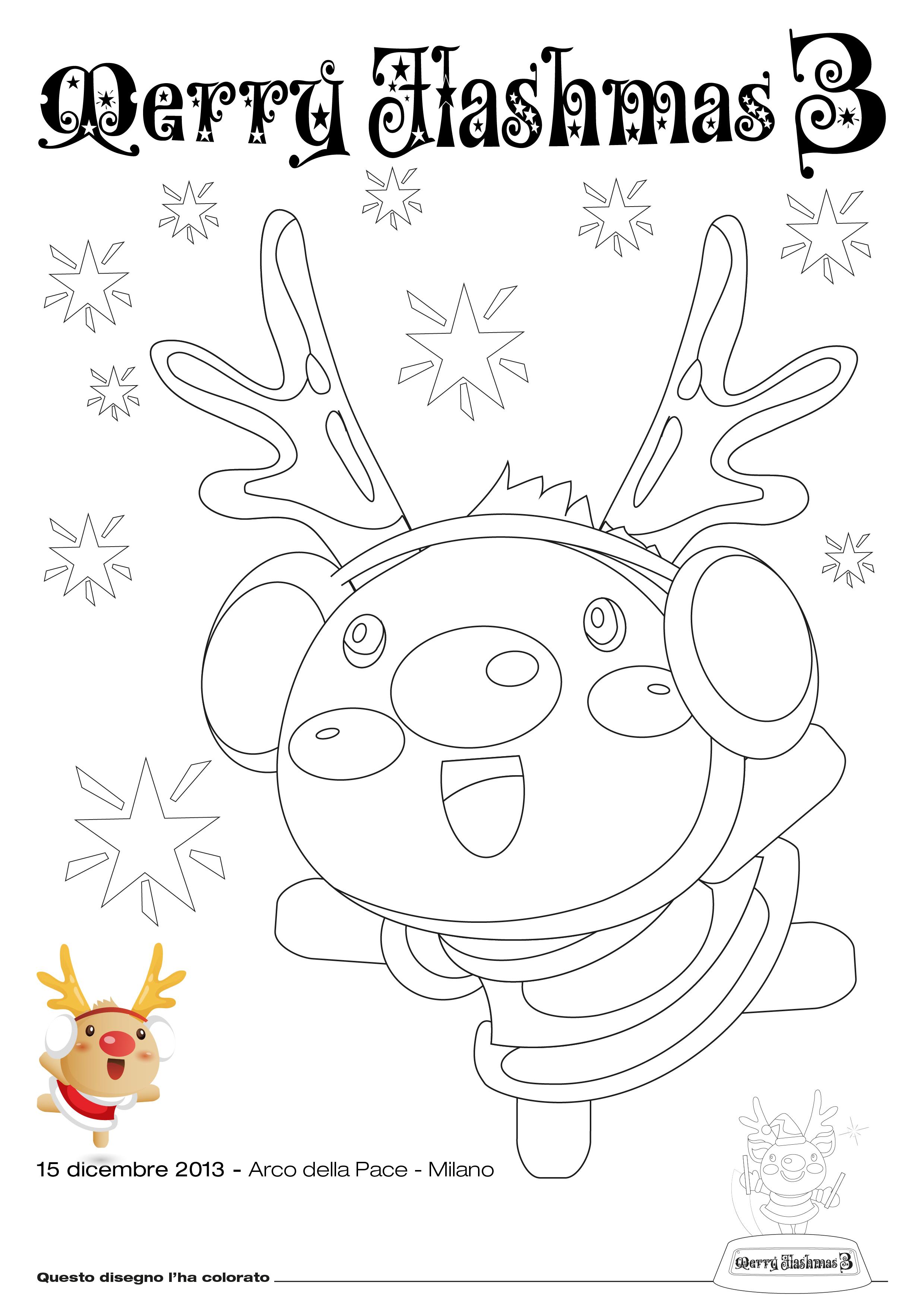 Torna Merry Flashmas alla sua terza edizione!