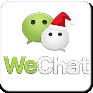 wechat-natalizio